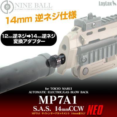 ADAPTATEUR SILENCIEUX S.A.S NEO - MP7A1 - NINEBALL