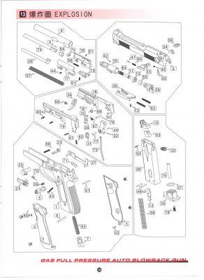 CYLINDER (PART N°10) - M92/M9 [WE]