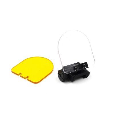 Ecran de protection (optiques) - FMA