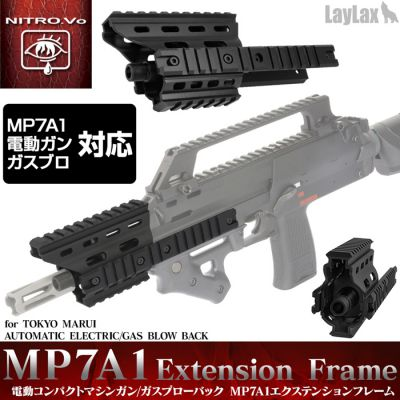 EXTENSION DE GARDE MAIN - MP7A1 - LAYLAX