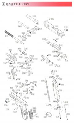 HAMMER CHASSIS PART-B (PART N°39) - XDM - WE