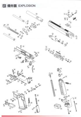 HAMMER SPRING HOUSING (PART N°68) - HI-CAPA - WE