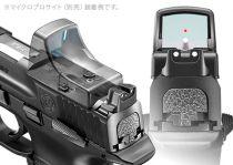 M&P9L PC Ported (GBB) Gaz - Tokyo Marui
