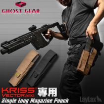 POCHE CHARGEUR - KRISS VECTOR [LAYLAX]