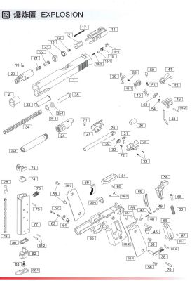 REAR CHASSIS COVER (PART N°46) - 1911/MEU - WE
