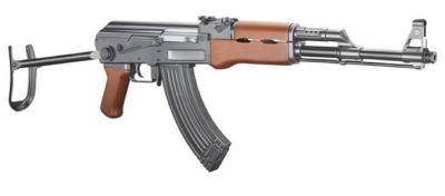 REPLIQUE AIRSOFT AEG AK74S - JING GONG