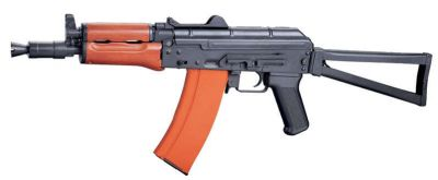 REPLIQUE AIRSOFT AEG AKS-74U