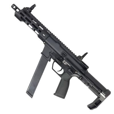 REPLIQUE AIRSOFT QRF MOD 2 AEG - KWA