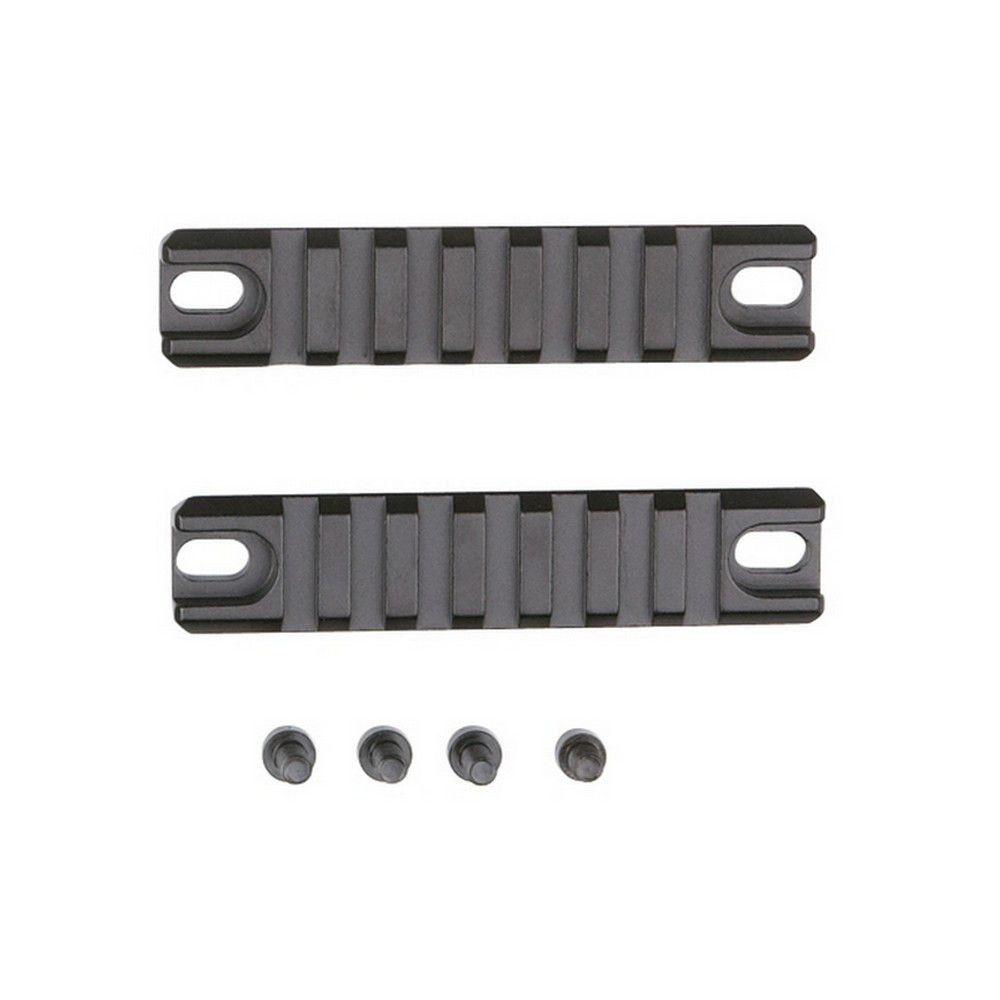 Set de 2 rails (G36) - ActionSportGames