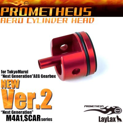 TÊTE DE CYLINDRE AERO - M4A1, SCAR - PROMETHEUS