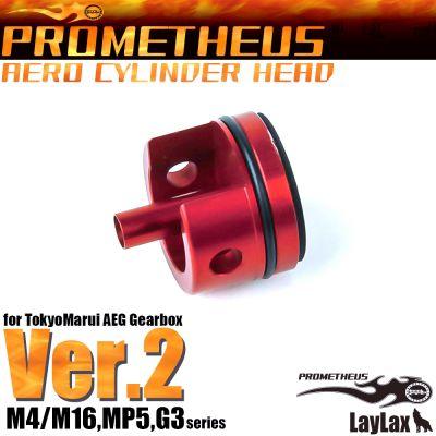 TÊTE DE CYLINDRE AERO - VERSION 2 - PROMETHEUS