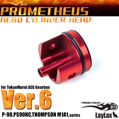TÊTE DE CYLINDRE AERO - VERSION 6 - PROMETHEUS